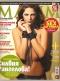 Maxim, брой 31 - 2008г.