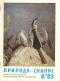 Природа и знание, брой 6 - 1983г.