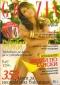 Graciq, брой 30 Август 2006
