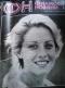 Филмови новини. Бр. 1 / 1989
