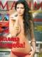 Maxim, брой 41 - 2009г.