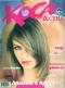 Коса & стил , Юли 2003