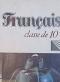 Френски език за 10 клас на ЕСПУ