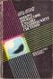 Микропроцесори в радио техническите системи