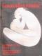 Семейство и училище, брой 4 - 1987г. Министерството на народната просвета и ЦК на съюза на българските учители