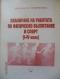 Планиране на работата по физическо възпитание и спорт. 1-4 клас