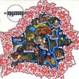 Кругозор 6/1981 г.