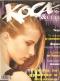 Коса & стил, Февруари 2005