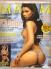 Maxim, брой 19 - 2007г.