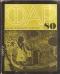 ФАР Научно популярен алманах, 1980