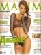 Maxim, брой 47 - 2009г.