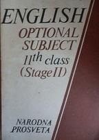 English Optional Subject 11th class (Stage II)