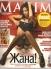 Maxim, брой 24 - 2007г.