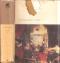 ЛОПЕ ДЕ ВЕГА / ТИРСО ДЕ МОЛИНА / ХУАН РУИС ДЕ АЛАРКОН / ПЕДРО КАЛЬДЕРОН / АГУСТИН МОРЕТО
