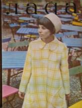 Списание Лада, Бр 3 - 1970 г.