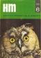 Наука и техника за младежта, брой 6 - 1971г