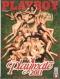 Playboy - Брой 112 ЮЛИ 2011г