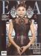 EVA, Бр. 134, Януари 2010