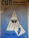 Сборник-ръководство по математика за 4. клас.СИП