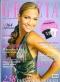 Grаzia, брой 27 Май 2006