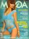 Мода, брой 68 Юли 2003