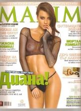 Maxim, брой 47