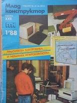 Млад конструктор.Бр. 1, 9-10 / 1988