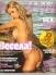 Maxim, брой 22 - 2007г.