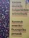 Кратък немско-български речник