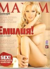 Maxim, брой 27