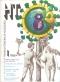 Наука и техника за младежта, брой 1 - 1988г