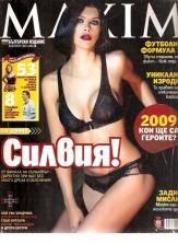 Maxim, брой 39 - 2009г.